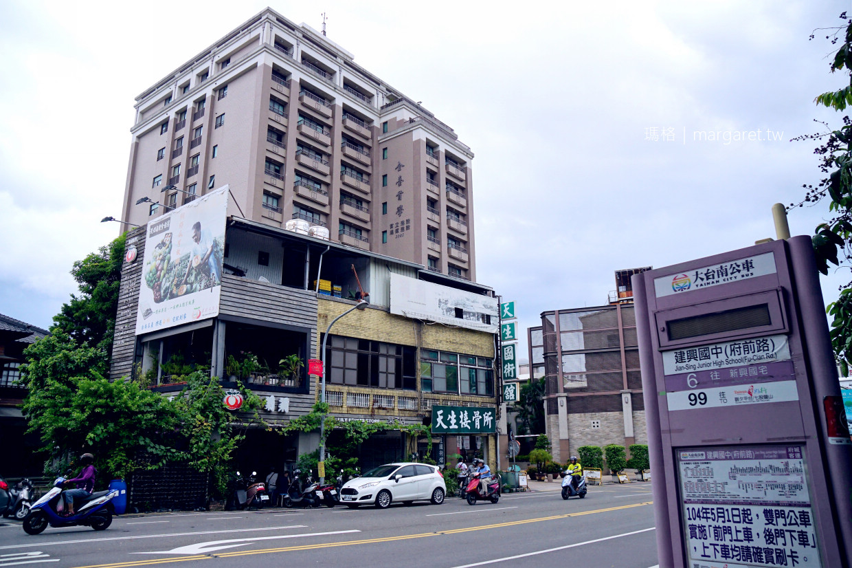 莉莉水果店。台南孔廟商圈70年老店|芒果冰的芒果三態