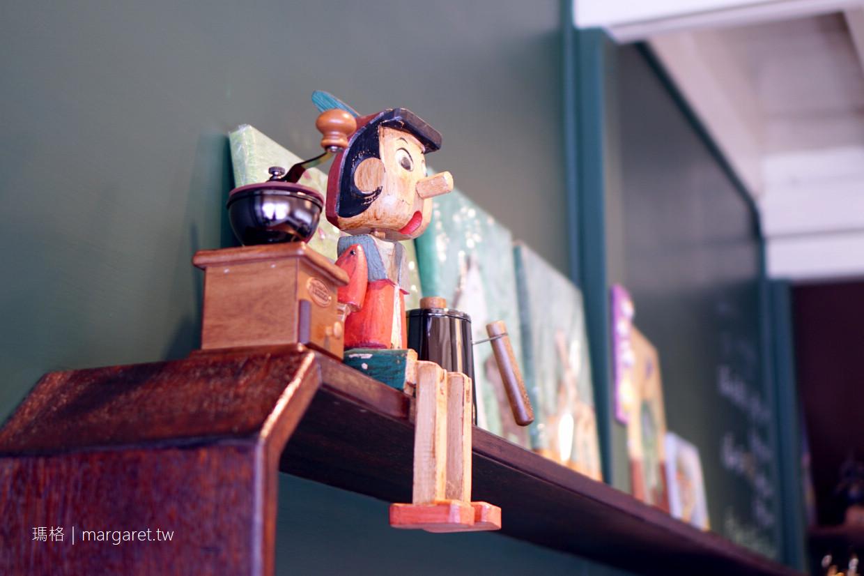 飲冰事Café。嘉義圓弧轉角老屋咖啡|手沖咖啡。手工甜點