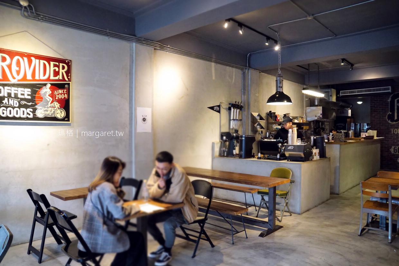 Provider 。西門町咖啡、咖哩、潮服店|Dry Goods & Coffee
