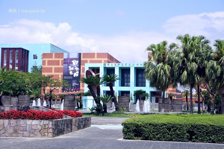 台東文旅休閒行館|台灣第一家博物館裡的飯店