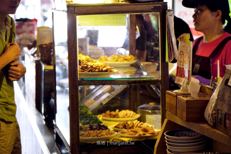 台東。榕樹下米苔目|在來米製作。古早味小吃
