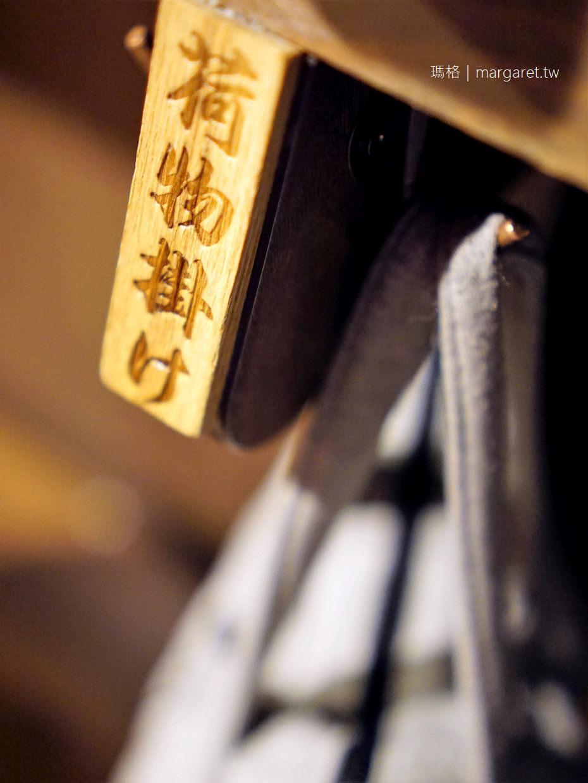 東京。一蘭拉麵淺草店 挑戰3倍辣。屋台或味集中 @瑪格。圖寫生活
