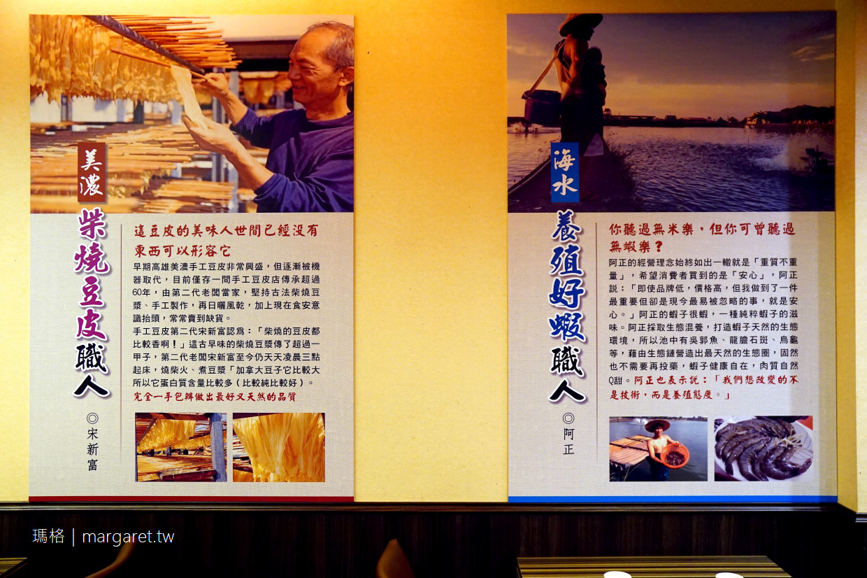 勾勾鍋。冬日全米酒麻油雞鍋底上市|台南優質火鍋。味蕾的台灣旅行(2019.12.7更新)