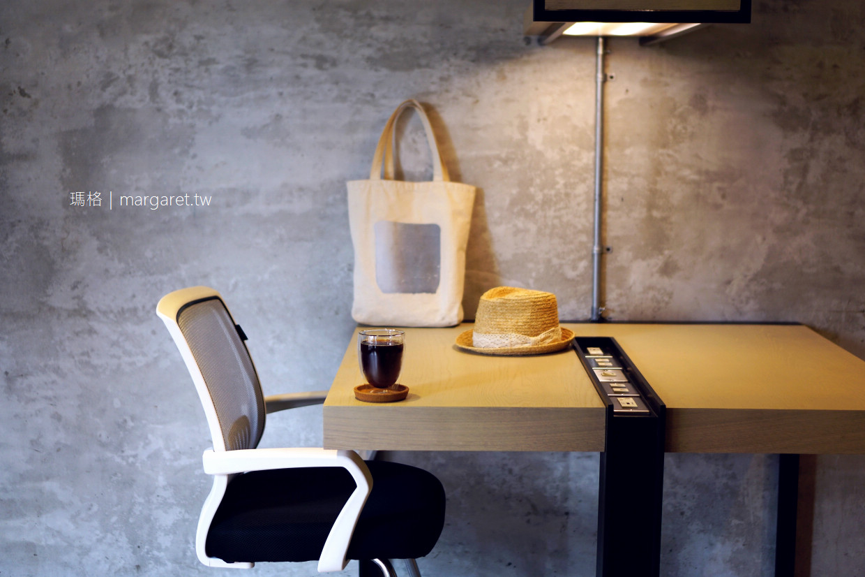 DOTEL Coffice。西門町不限時咖啡秘密基地|3C流浪人夢幻共享空間 @瑪格。圖寫生活