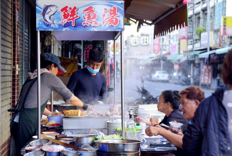 東港中正路無名鮮魚湯|漁貨批發後船員的早餐愛店