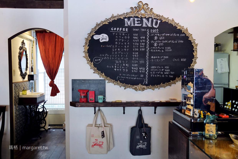 Curio Cafe。金澤人氣義式咖啡館|近江町市場附近