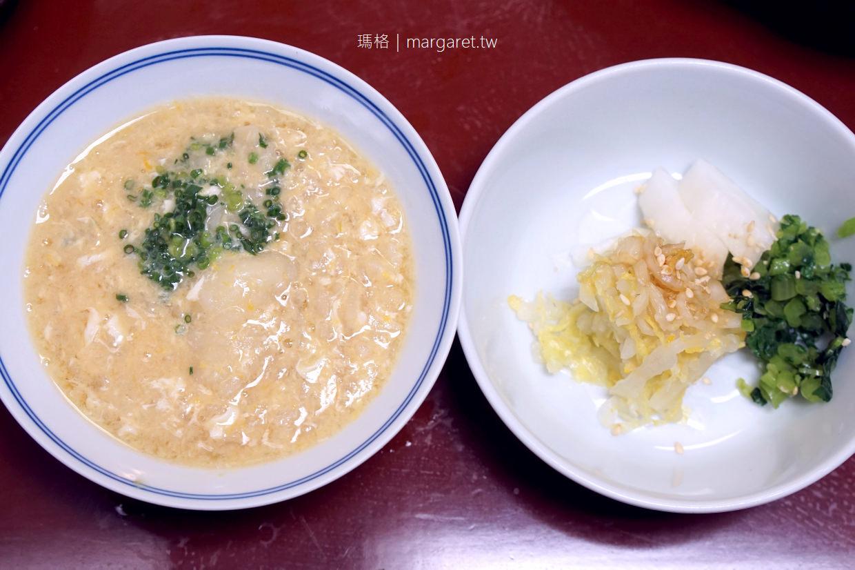 東京河豚料理元祖老店 SANTOMO (さんとも),頂級野生虎河豚饗宴|網路中文訂位送酒精飲料1杯