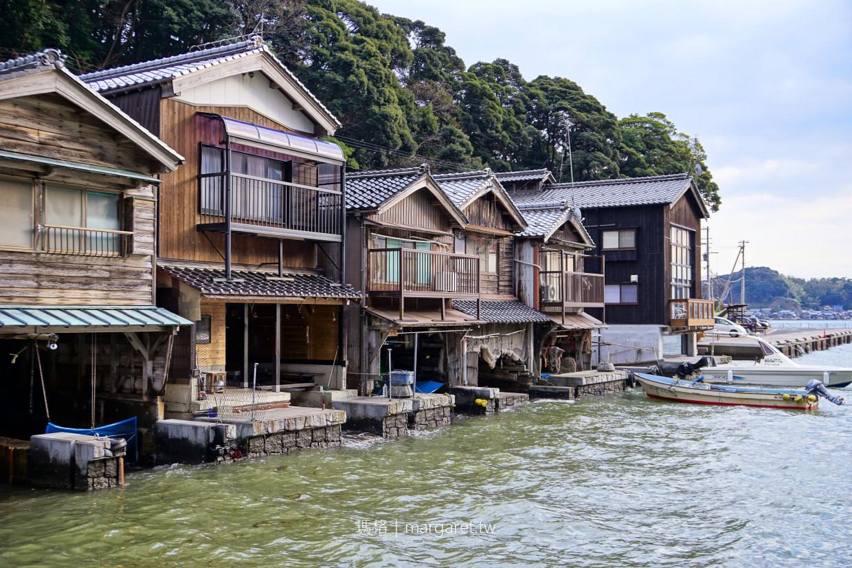 伊根舟屋。與船塢共構的海上家屋奇景|日本最美村莊伊根町。重要傳統建物保存區