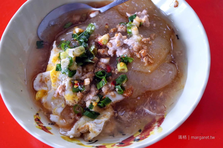 最新推播訊息:三王廟大灣肉粿。隱藏版老店搬新家|台南老饕帶路美食