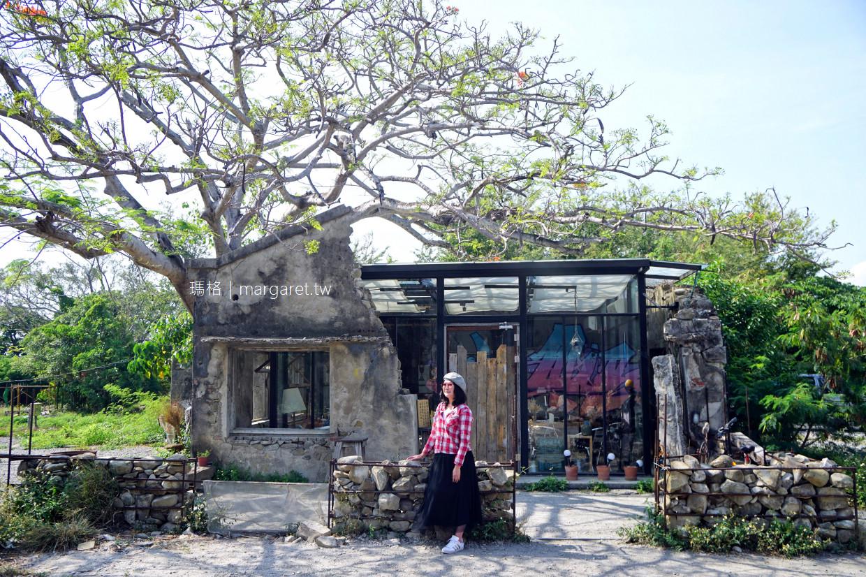 樹夏飲事。鳳凰樹下玻璃屋咖啡|恆春瓊麻工廠廢墟變身IG熱點 @瑪格。圖寫生活
