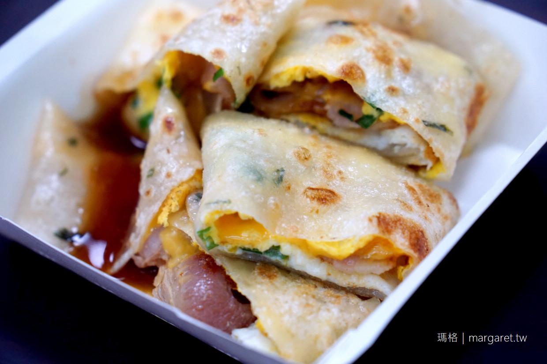 麥而美漢堡。萬華人氣早餐店|蛋餅美味、辣椒最厲害
