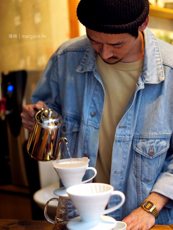 BERTH COFFEE。東日本橋手沖咖啡 在Citan Hostel一樓停泊 @瑪格。圖寫生活