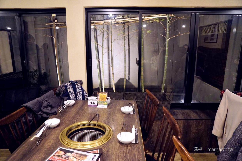 弘燒肉。京都車站人氣美食|爽口的九条蔥肉捲、蔬菜醬沙拉配和牛