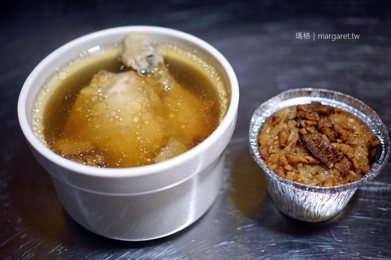 一盅燉補湯。超值百元價招牌辦桌雞湯|嘉義文化路夜市宵夜