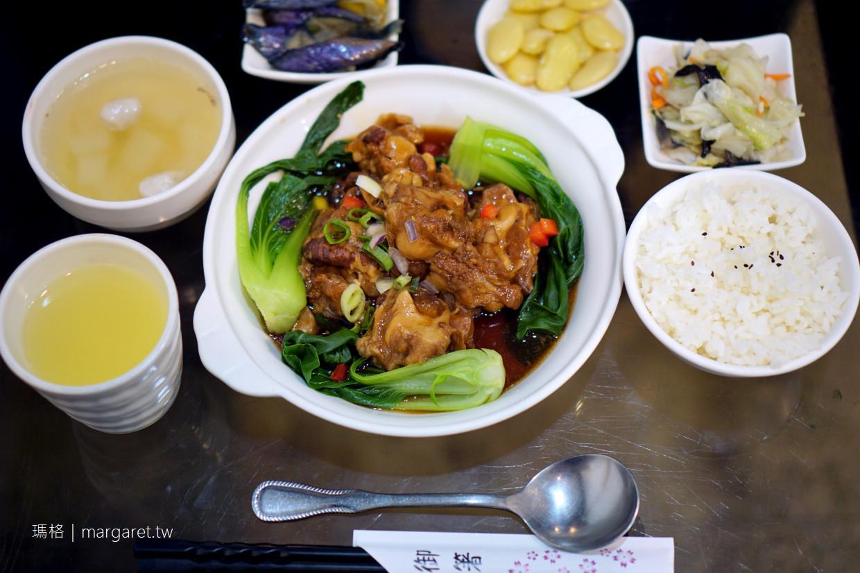 阿典師。當日採買鮮魚料理|嘉義老師傅手路菜