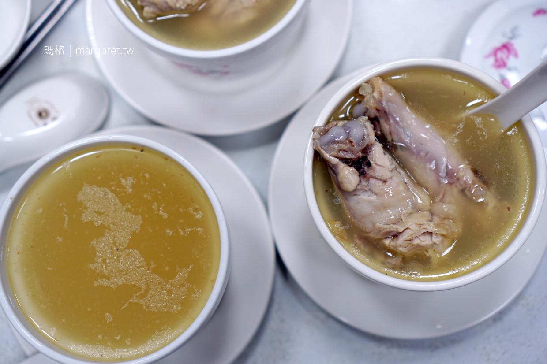楊記水餃。嘉義浮誇牛肉麵一碗750元|進化的極品皇帝湯。美好的古典音樂 (三訪更新)