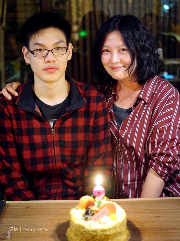 祝我生日快樂。持之以恆做個氧氣女人|2019春季與最佳旅伴「朵茉麗蔻」一起台灣環島旅行