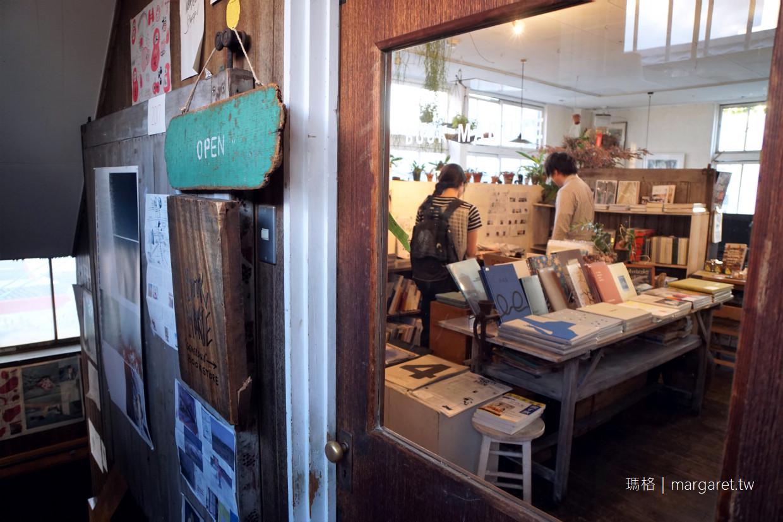 BOOK MARUTE。北濱Alley書店咖啡|隔壁藝廊。也賣冰