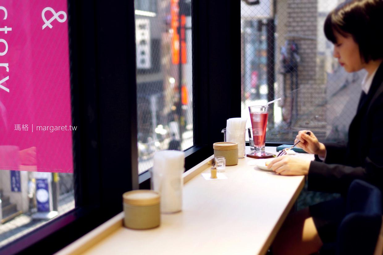 HARIO Cafe。日本橋手沖器具名品咖啡館|Lampwork Factory職人手作玻璃飾品