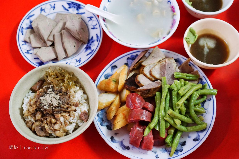 東市場無名魯熟肉。四神湯。魯肉飯|80年老店 @瑪格。圖寫生活