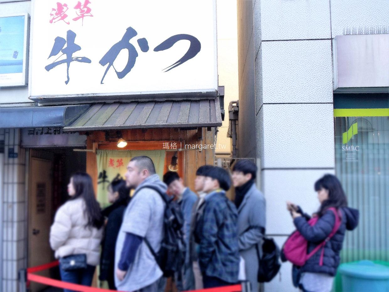 東京炸牛排。淺草牛かつ|雷門對面排隊美食,大推山藥麥飯