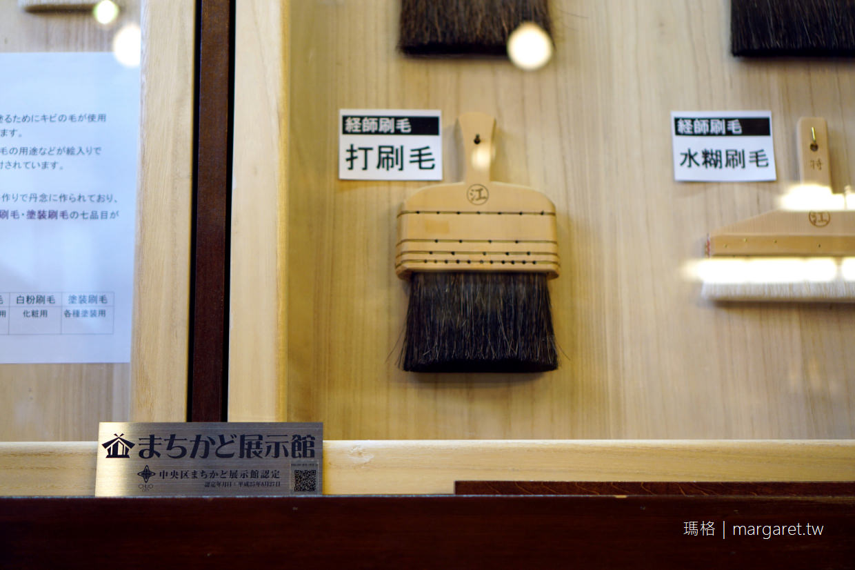 江戶屋。日本橋300年歷史毛刷名店|職人手作。日本製造