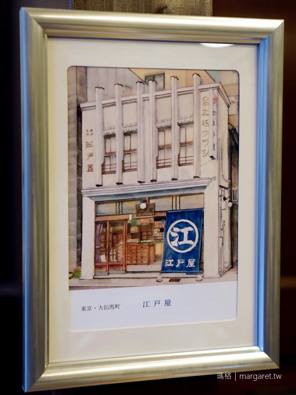 江戶屋。日本橋300年歷史毛刷名店 職人手作。日本製造 @瑪格。圖寫生活