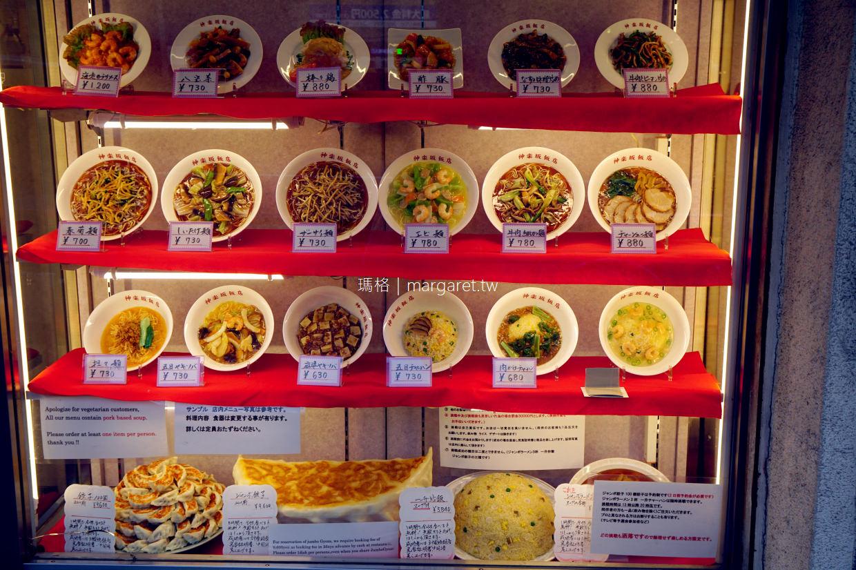 2.5公斤巨無霸煎餃、1升炒飯、100顆餃子的挑戰。讓路人震驚的巨大美食|充滿魅力的神樂坂通