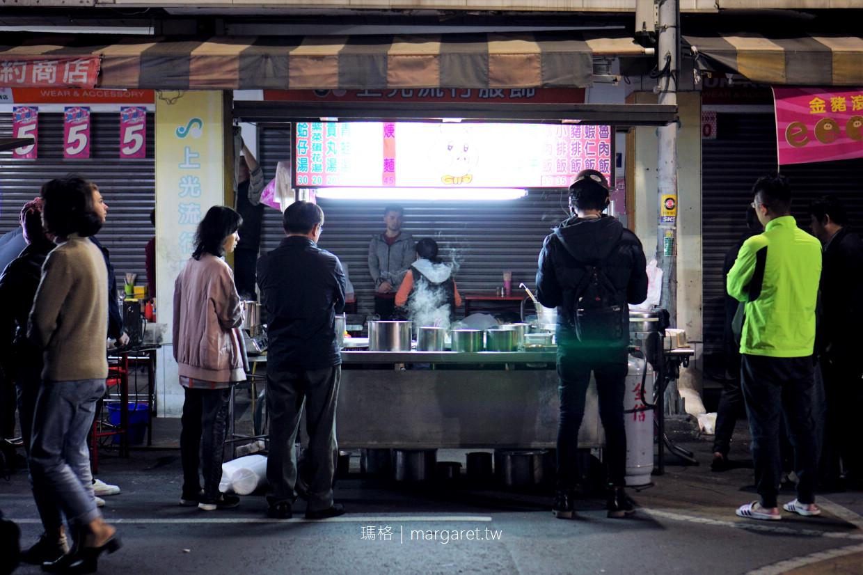 北港祥蝦仁飯。終於重出江湖|嘉義文化路夜市人氣平價宵夜