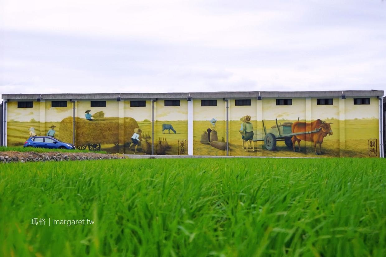 台東花旗木|鹿野鄉公所壯觀彩繪壁畫。春耕夏耘秋收冬藏