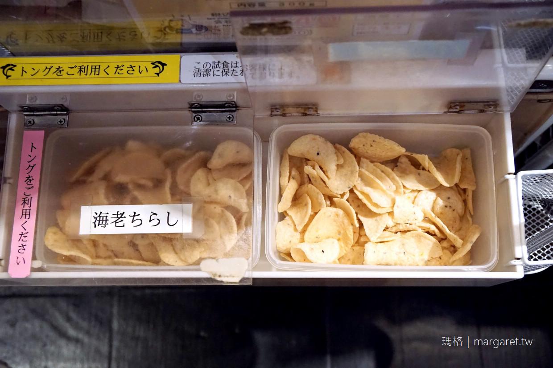 名古屋人氣蝦餅。えびせんべいの里(蝦味煎餅之鄉)|每次飛中部國際機場都要買