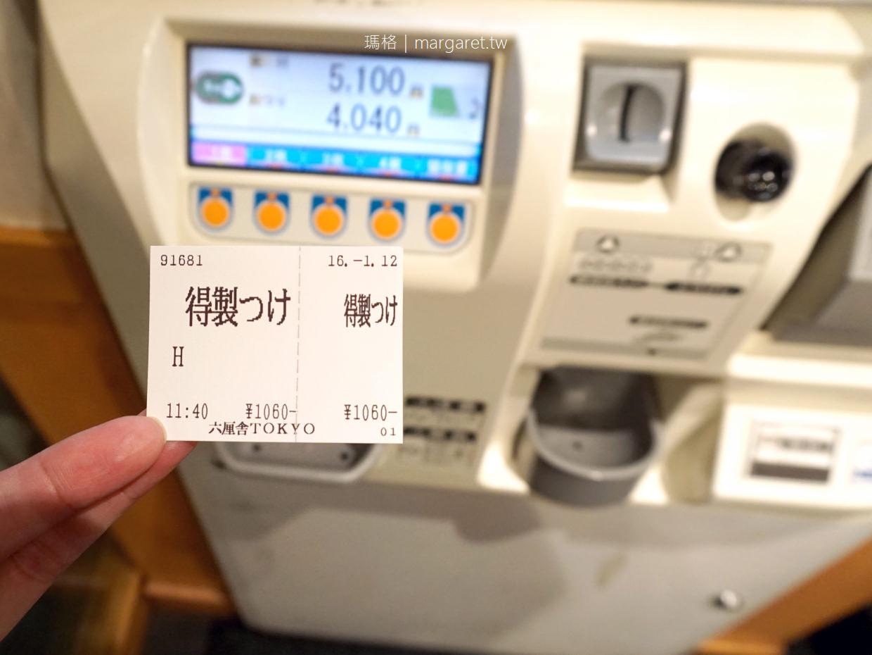 六厘舎。超人氣濃厚豚骨魚介沾麵|東京車站拉麵一番街