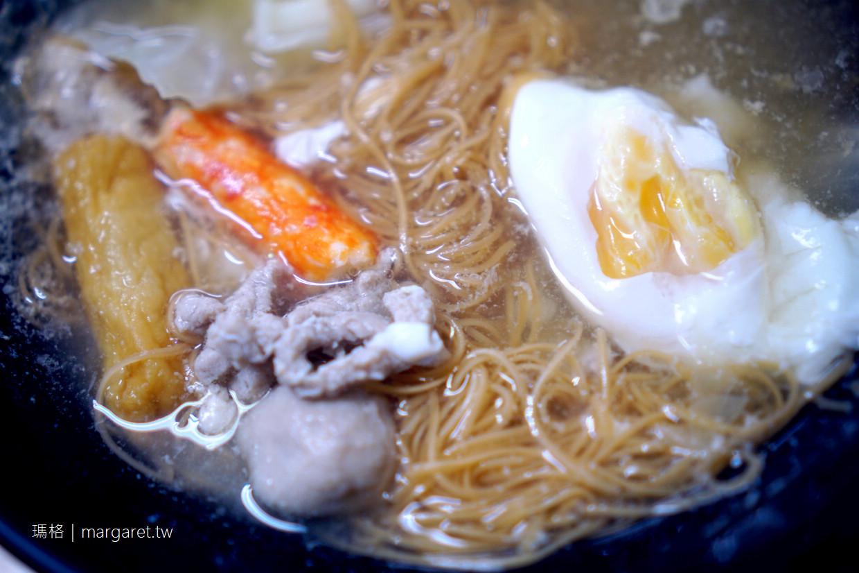 劉妹鍋燒意麵。嘉義國華店|口味多元連鎖麵店。下雨天就近吃吃看