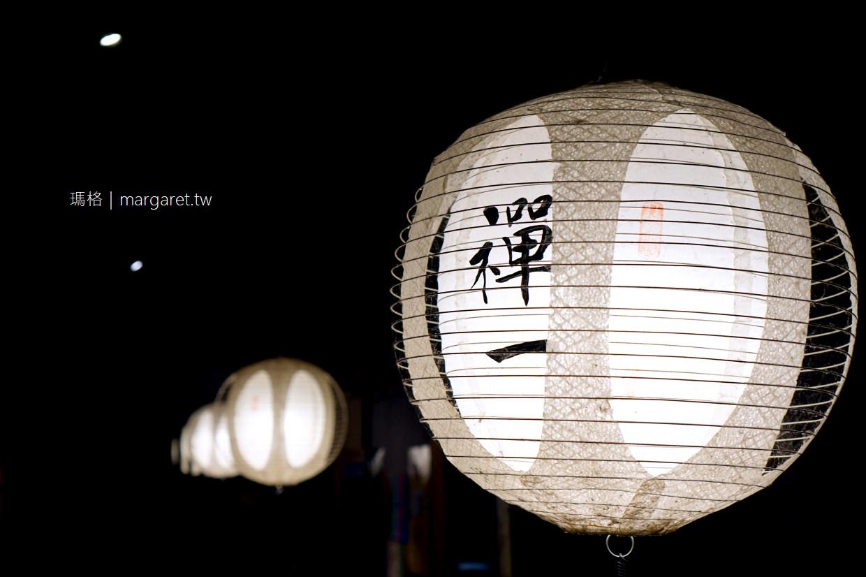 禪一爐端燒。嘉義居酒屋|一秒到日本的錯覺