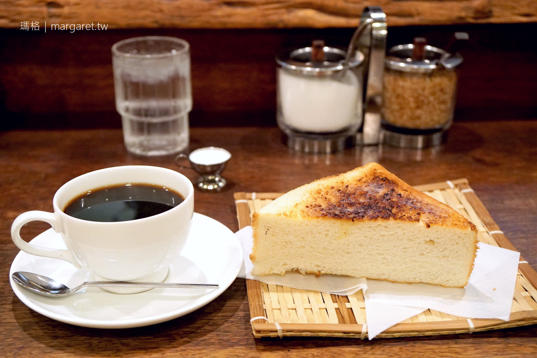 南珈琲店。高松超值早餐|點咖啡送厚片吐司只要300日圓 @瑪格。圖寫生活