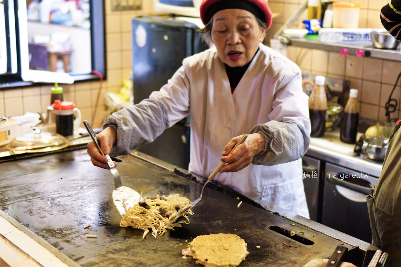御好燒ひかり。松尾稻荷神社旁媽媽食堂|鈴木一朗也愛的神戶小吃