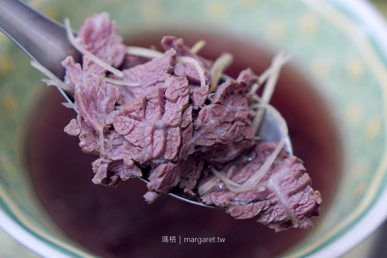 阿進土產牛肉湯。最愛的嘉義美食|終於吃了牛雜湯(2018.10.09更新)