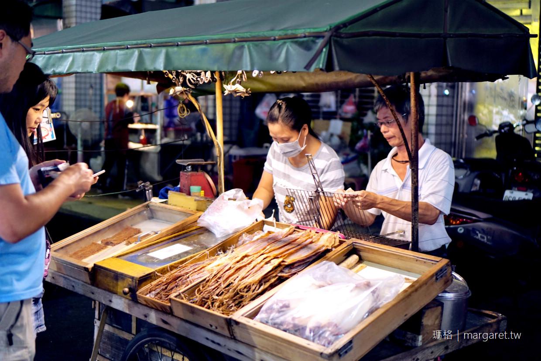 開心魷碳烤乾魷魚。嘉義文化路夜市|透抽一夜干