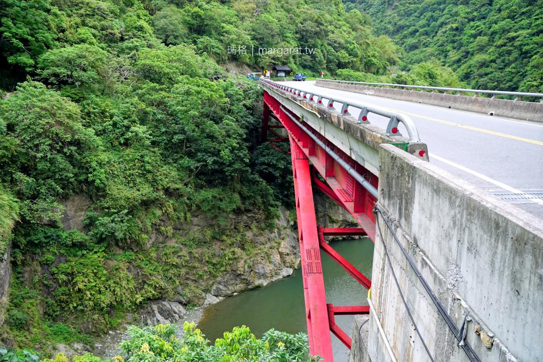 台東登仙橋遊憩區。舊名昇仙峽|台灣獼猴樂園