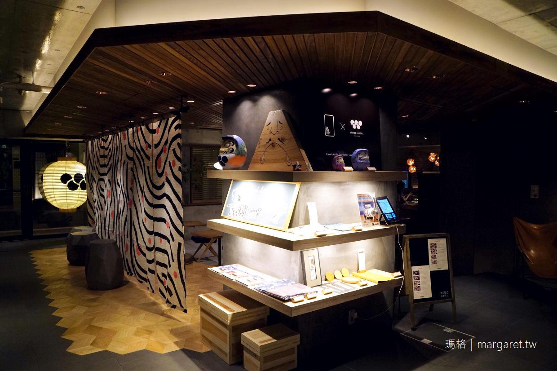 淺草連線WIRED HOTEL Asakusa|最潮旅館設計團隊操刀
