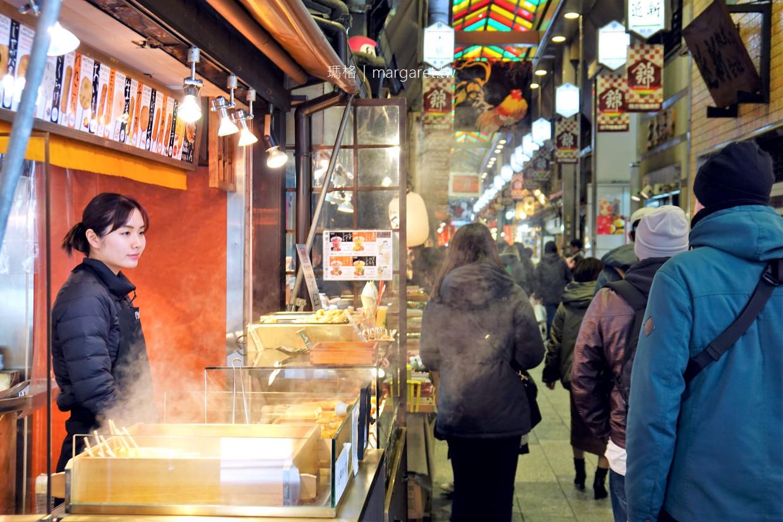 錦市場美食。亂逛亂吃的樂趣|京都人的廚房 (2020.3.15更新) @瑪格。圖寫生活