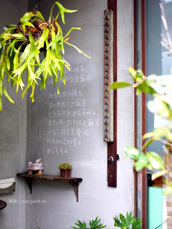 Room A 台南。計時收費咖啡圖書館|工作、閱讀、獨處、做夢的空間