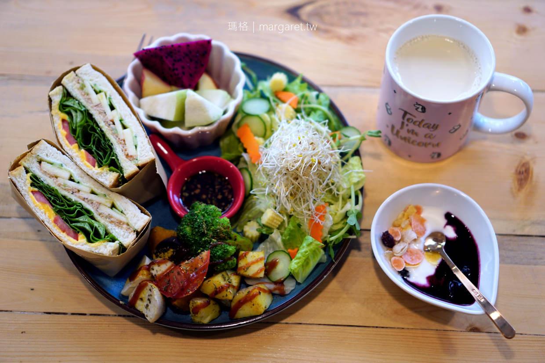 晨食找餐。誠實早餐|嘉義蔬食早午餐店