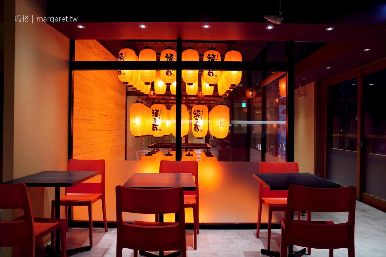 福來藏。明太子唐揚雞塊|京都錦市場美食