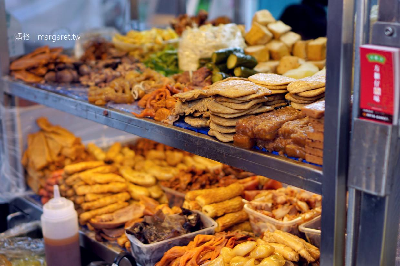 方櫃仔滷味。嘉義文化路夜市美食|點餐時超緊張