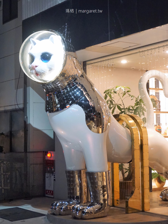 WeBase博多青年旅館。近中洲屋台、福岡機場|太空貓SHIP'S CAT巨大藝術裝置地標