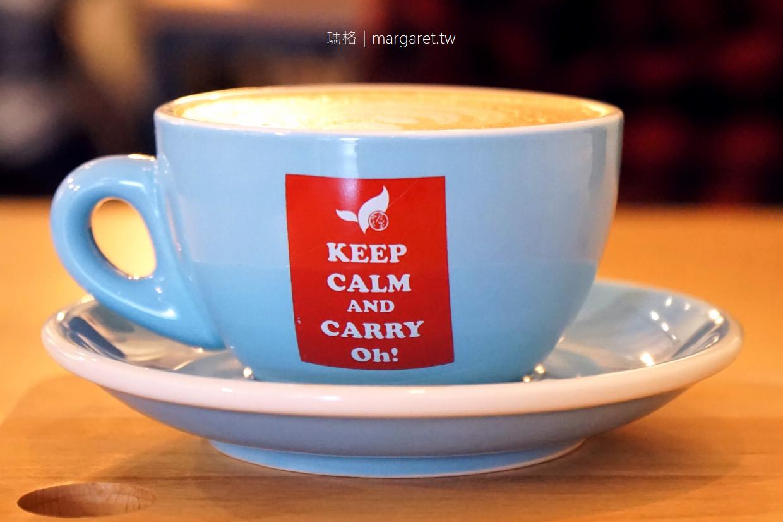 Keep Calm and Carry On 保持冷靜。繼續前進|世界最知名海報由來。有趣的變奏版 @瑪格。圖寫生活