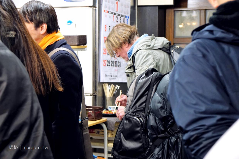木村鮮魚店。京都錦市場超人氣美食|優質海鮮站著吃