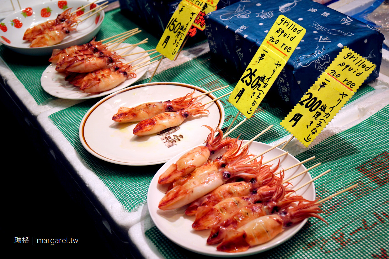 小章魚蛋串。京都錦市場經典小吃|鮮魚山庄