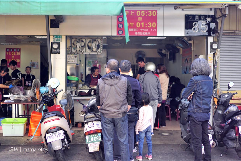 大勇街無名鹹粥。台南人的早餐|內用有位子就坐。外帶才要排隊